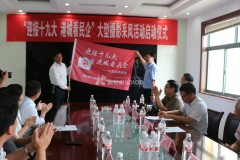 """Welcome 19th CPC National Congress and take photo collection activities into the Jiangsu Kelunduo"