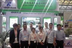 Jiangsu kolod food ingredients co., LTD went to guangzhou for the 2017FIC autumn exhibition