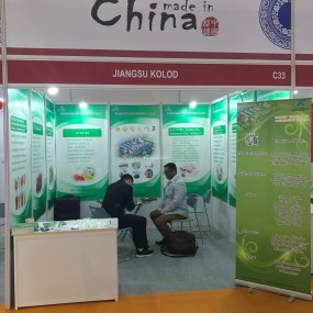 Our company had gone to India to participate in food ingredients exhibition