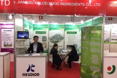 In September 2017, Jiangsu Kelunduo food ingredients company in Thailand.